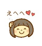 かわいい女の子スタンプ(ボブヘアー)(個別スタンプ:9)