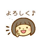 かわいい女の子スタンプ(ボブヘアー)(個別スタンプ:11)