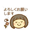 かわいい女の子スタンプ(ボブヘアー)(個別スタンプ:12)