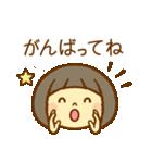 かわいい女の子スタンプ(ボブヘアー)(個別スタンプ:13)