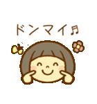 かわいい女の子スタンプ(ボブヘアー)(個別スタンプ:14)