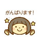 かわいい女の子スタンプ(ボブヘアー)(個別スタンプ:15)