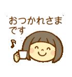 かわいい女の子スタンプ(ボブヘアー)(個別スタンプ:16)
