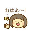 かわいい女の子スタンプ(ボブヘアー)(個別スタンプ:17)