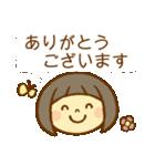 かわいい女の子スタンプ(ボブヘアー)(個別スタンプ:18)