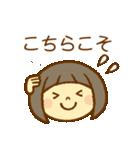かわいい女の子スタンプ(ボブヘアー)(個別スタンプ:20)