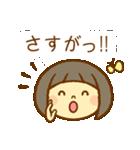 かわいい女の子スタンプ(ボブヘアー)(個別スタンプ:25)