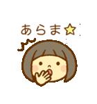かわいい女の子スタンプ(ボブヘアー)(個別スタンプ:26)