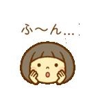 かわいい女の子スタンプ(ボブヘアー)(個別スタンプ:27)
