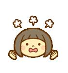 かわいい女の子スタンプ(ボブヘアー)(個別スタンプ:32)