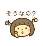 かわいい女の子スタンプ(ボブヘアー)(個別スタンプ:37)
