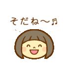 かわいい女の子スタンプ(ボブヘアー)(個別スタンプ:38)