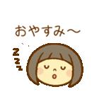かわいい女の子スタンプ(ボブヘアー)(個別スタンプ:39)