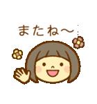 かわいい女の子スタンプ(ボブヘアー)(個別スタンプ:40)