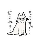 しかるねこ4(個別スタンプ:01)