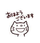 ねこぽー(基本セット)(個別スタンプ:1)