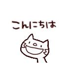ねこぽー(基本セット)(個別スタンプ:2)