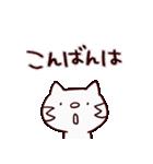 ねこぽー(基本セット)(個別スタンプ:3)