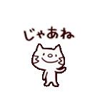ねこぽー(基本セット)(個別スタンプ:4)