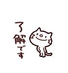 ねこぽー(基本セット)(個別スタンプ:5)