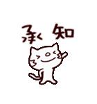ねこぽー(基本セット)(個別スタンプ:6)