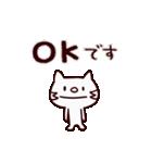 ねこぽー(基本セット)(個別スタンプ:07)