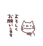 ねこぽー(基本セット)(個別スタンプ:09)