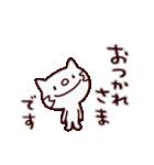 ねこぽー(基本セット)(個別スタンプ:11)