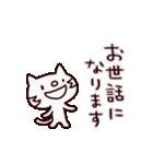 ねこぽー(基本セット)(個別スタンプ:12)