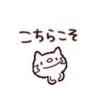 ねこぽー(基本セット)(個別スタンプ:16)