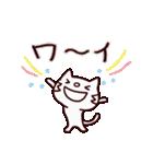 ねこぽー(基本セット)(個別スタンプ:17)