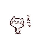 ねこぽー(基本セット)(個別スタンプ:20)