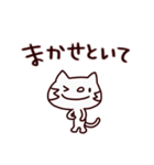 ねこぽー(基本セット)(個別スタンプ:22)