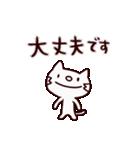 ねこぽー(基本セット)(個別スタンプ:23)