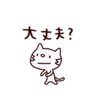 ねこぽー(基本セット)(個別スタンプ:24)