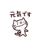 ねこぽー(基本セット)(個別スタンプ:25)