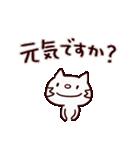 ねこぽー(基本セット)(個別スタンプ:26)