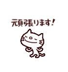 ねこぽー(基本セット)(個別スタンプ:27)