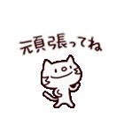 ねこぽー(基本セット)(個別スタンプ:28)