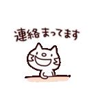 ねこぽー(基本セット)(個別スタンプ:29)