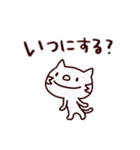ねこぽー(基本セット)(個別スタンプ:30)