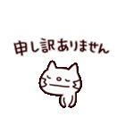 ねこぽー(基本セット)(個別スタンプ:34)