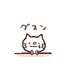 ねこぽー(基本セット)(個別スタンプ:35)
