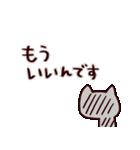 ねこぽー(基本セット)(個別スタンプ:36)