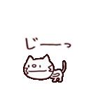 ねこぽー(基本セット)(個別スタンプ:39)
