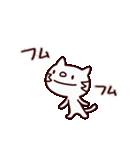 ねこぽー(基本セット)(個別スタンプ:40)