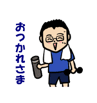 運動 眼鏡をかけたさわやかサラリーマン11(個別スタンプ:01)
