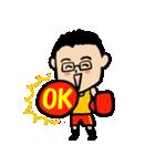 運動 眼鏡をかけたさわやかサラリーマン11(個別スタンプ:6)