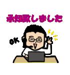 運動 眼鏡をかけたさわやかサラリーマン11(個別スタンプ:07)