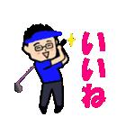 運動 眼鏡をかけたさわやかサラリーマン11(個別スタンプ:08)